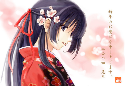 msyugioh123 wallpaper possibly containing a bouquet and a portrait called anime girl kimono