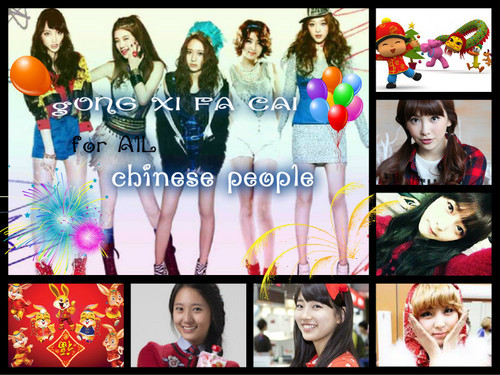 के पॉप 94 line (happy chinese new year)