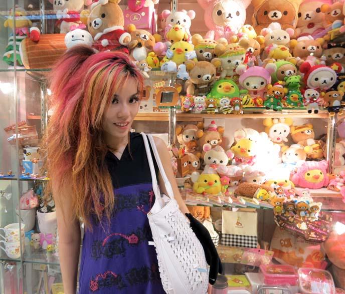 Kawaii Fashion Online Shops
