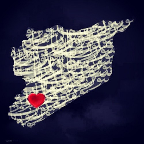 l'amour Damascus <333