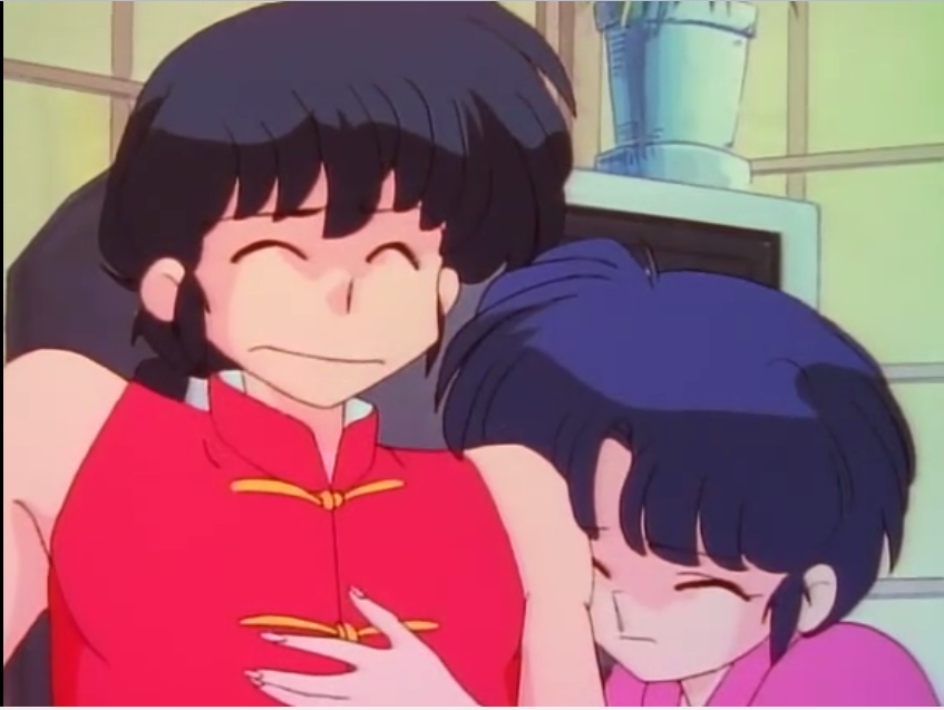 akane and ranma relationship quiz