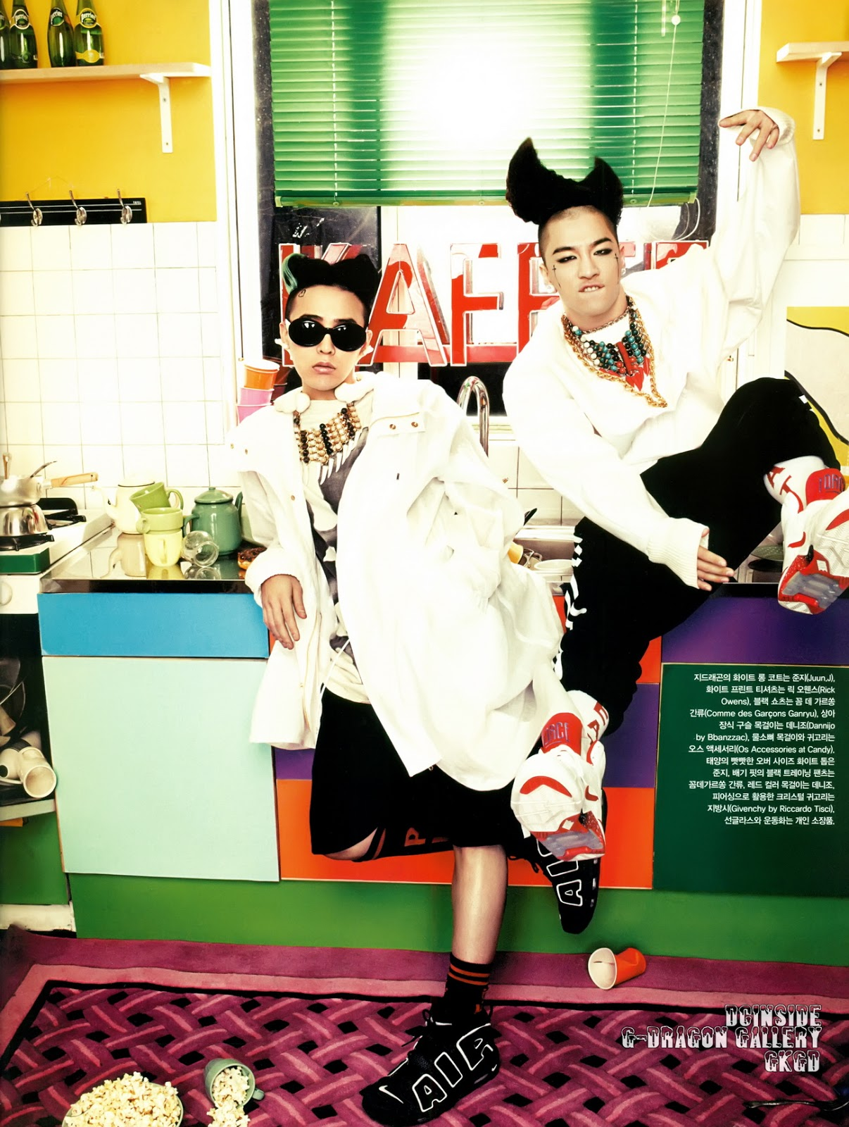 [SCANS] G-DRAGON & TAEYANG for VOGUE (March 2013)