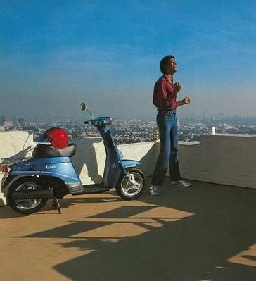 1982 Suzuki Commercial