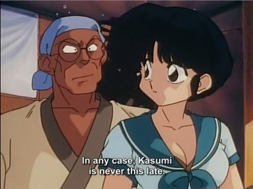 Akane Tendo ( Genma in background talking about Kasumi who's missing)