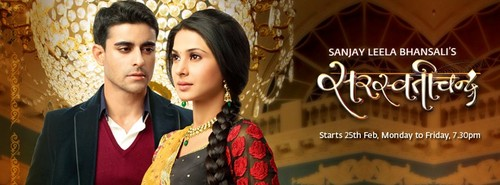 Saraswatichandra (la serie tv) wallpaper called Gautam rode and Jennifer Winget