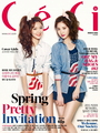 Girls' Generation's Sooyoung & Seohyun are Ceci girls