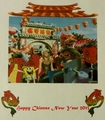 Happy Chinese New Year 2013 - drbsnumber1fan fan art