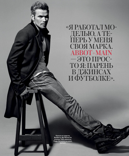 InStyle Men Russia - 2012/2013