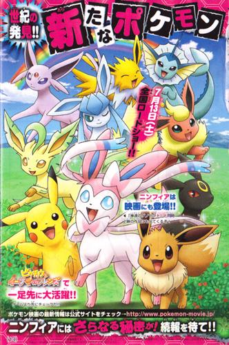 Pokemon X and Y: Introducing Ninfia the latest Eeveelution