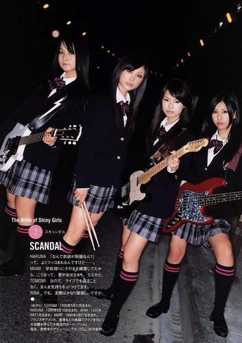 Weekly Playboy (December 2008)