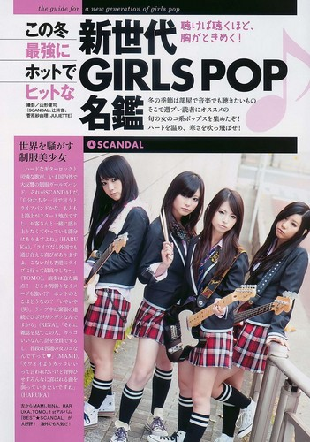 Weekly Playboy (vol.49 / 2009)