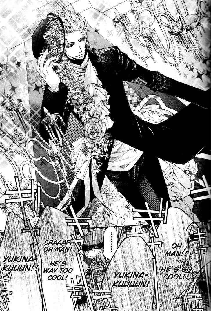 Yukina X Kisa Manga Sekai Ichi Hatsukoi Photo 33670023 Fanpop