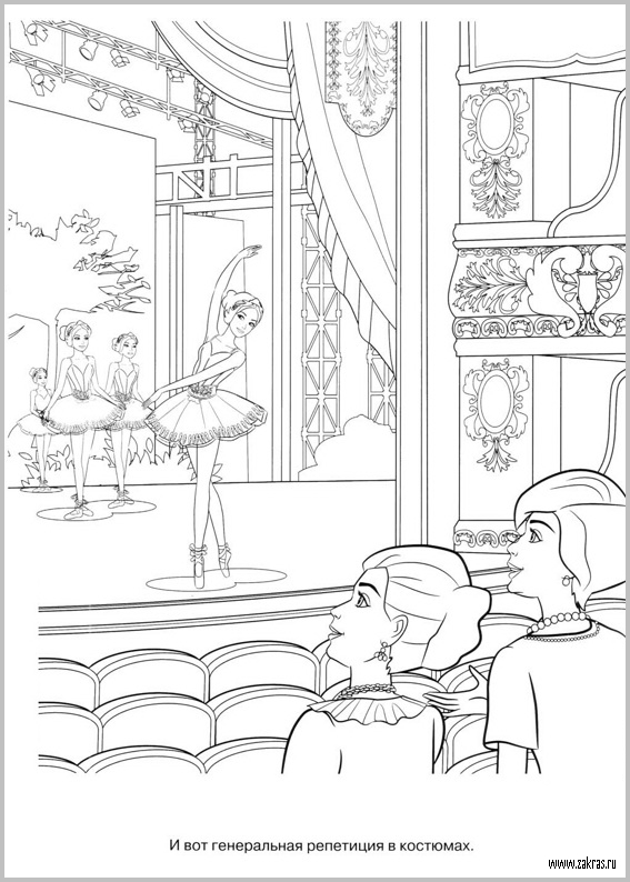 Barbie in the pink shoes barbie movies photo 33622785 for Barbie and the pink shoes coloring pages