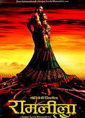 first look of ramleela