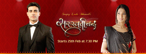 saraswatichandra (série de televisão) wallpaper possibly containing a business suit, a concert, and a well dressed person entitled saraswatichandra
