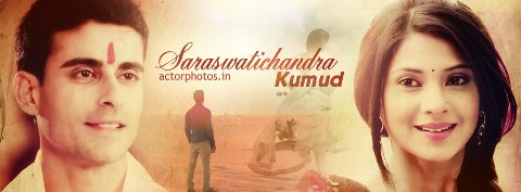♥ Saraswatichandra ♥