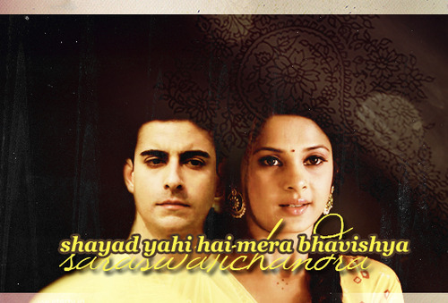 Saraswatichandra (TV series) پیپر وال probably containing a portrait titled || Saraswatichandra ||