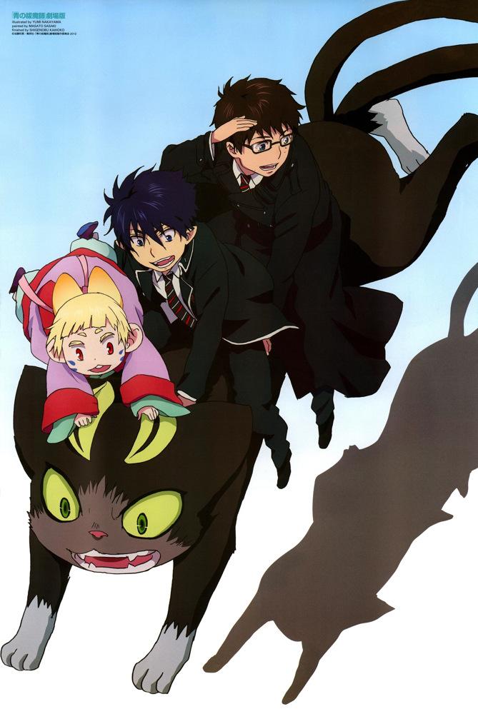 Shahiid Anime
