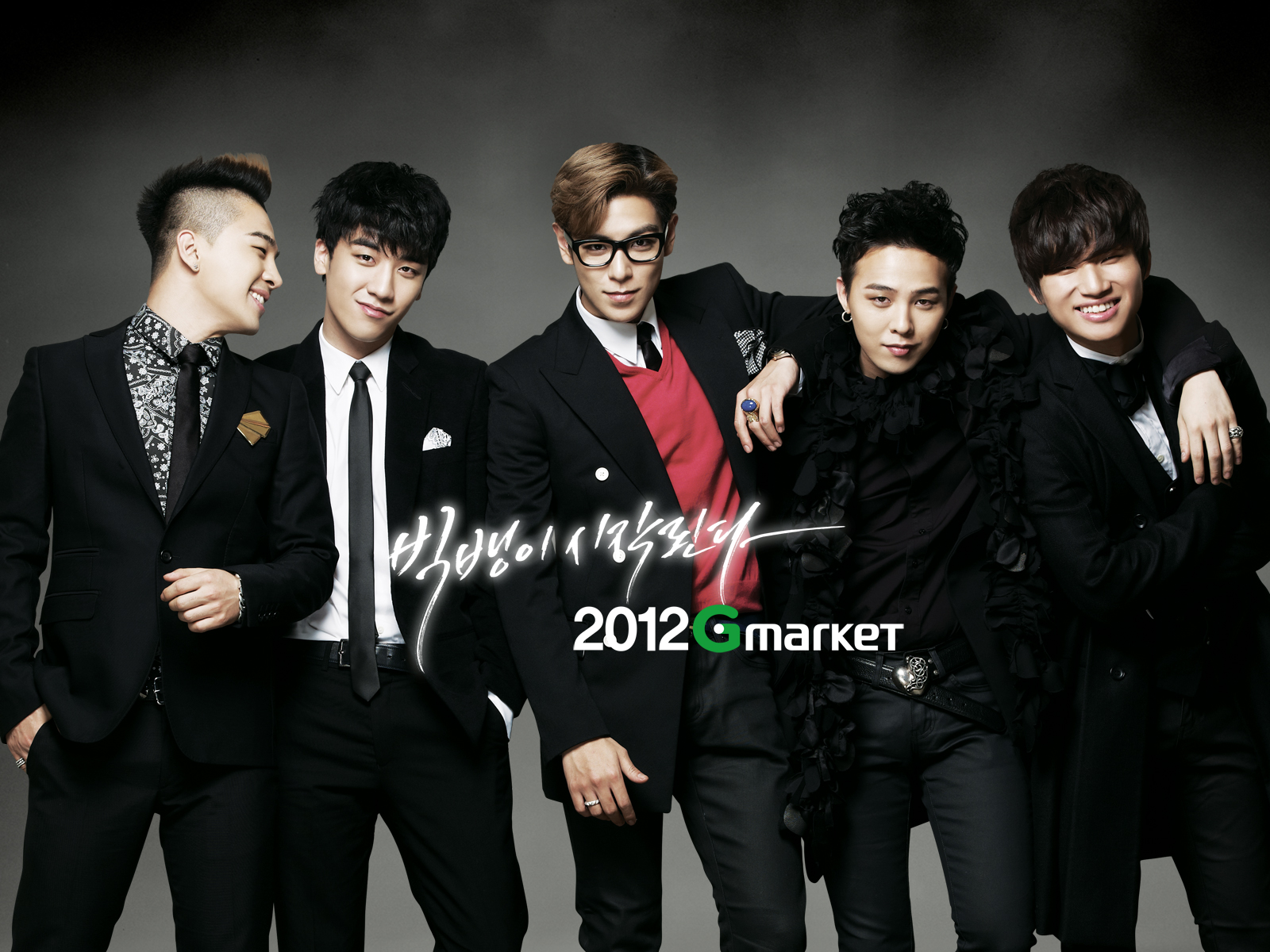 Big Bang  YG Entertainment Wallpaper 33753263  Fanpop