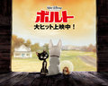 Bolt Japanese wallpaper - disneys-bolt wallpaper