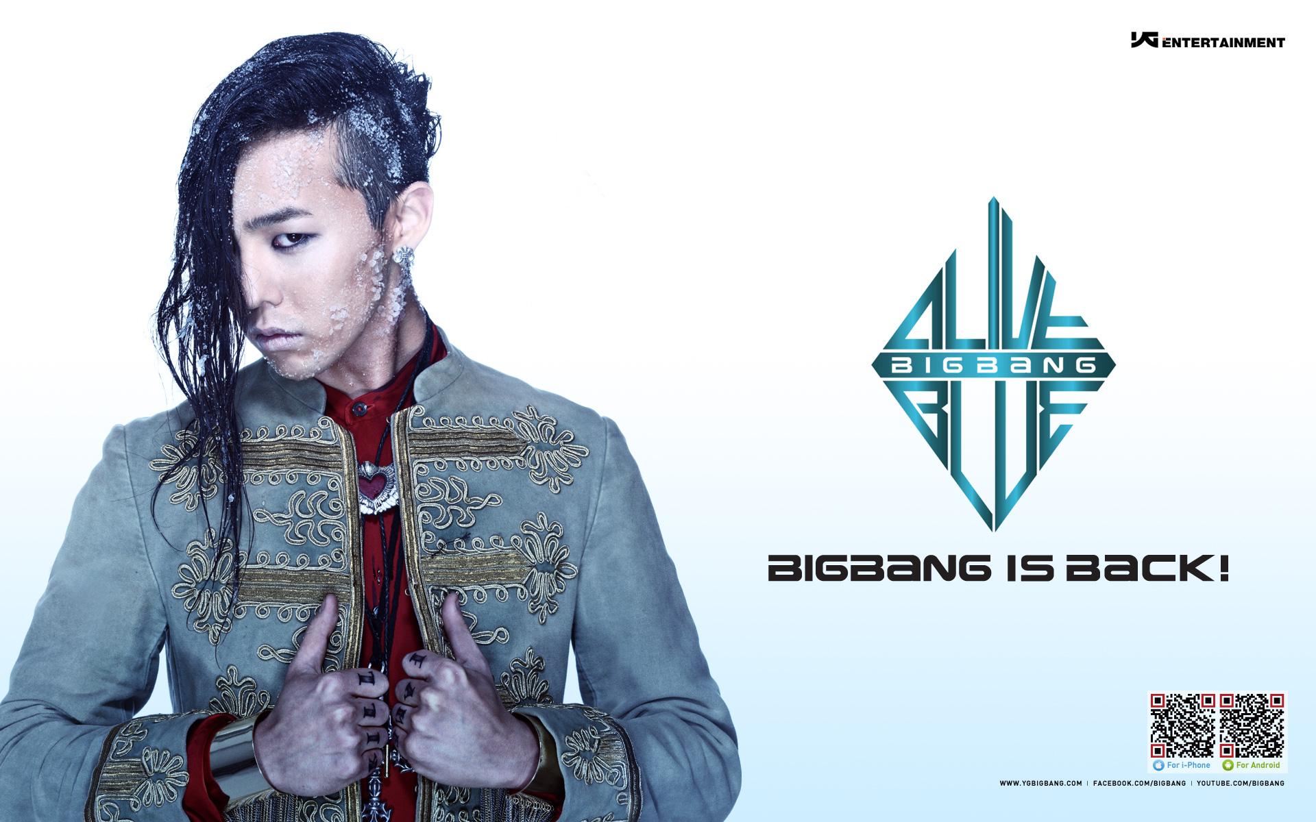 dragon yg entertainment wallpaper 33753228 fanpop