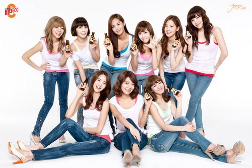 Kpop karatasi la kupamba ukuta called Girls' Generation