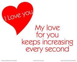 I प्यार आप Nayab