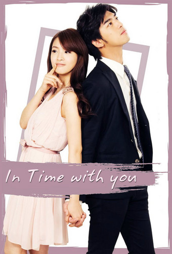 In time with anda