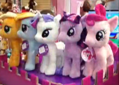 My Little Pony Friendship is Magic MLP NEW TOYS 2013