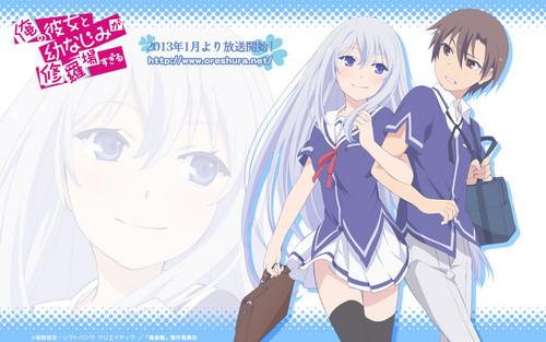 Masuzu Natsukawa & Eita Kidou's Hintergrund