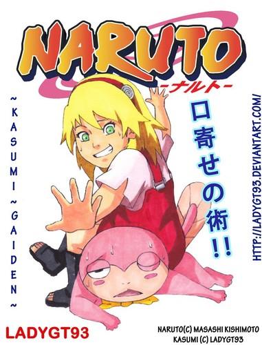 NaruSaku Daughter