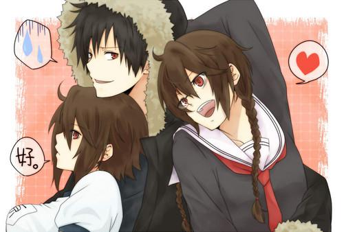 Orihara Siblings