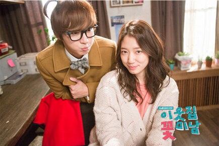 Park shin hye with Yoon shi yoon