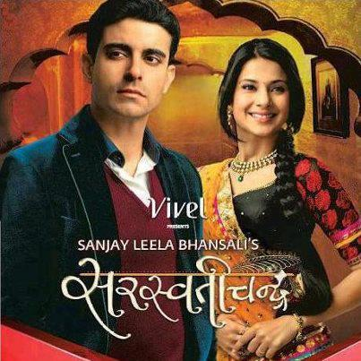 Saraswatichandra (TV series) karatasi la kupamba ukuta probably containing a well dressed person, a business suit, and a portrait entitled Saraswatichandra
