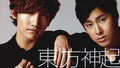 TVXQ~♥ - tvxq wallpaper
