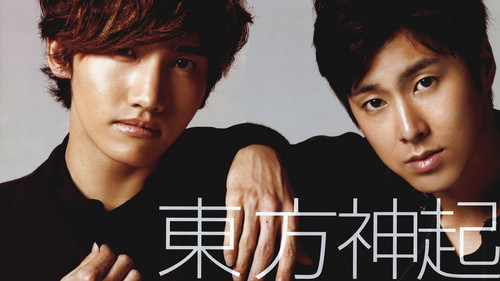 TVXQ!! 바탕화면 probably with a portrait called TVXQ~♥