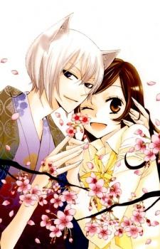 Tomoe x Nanami