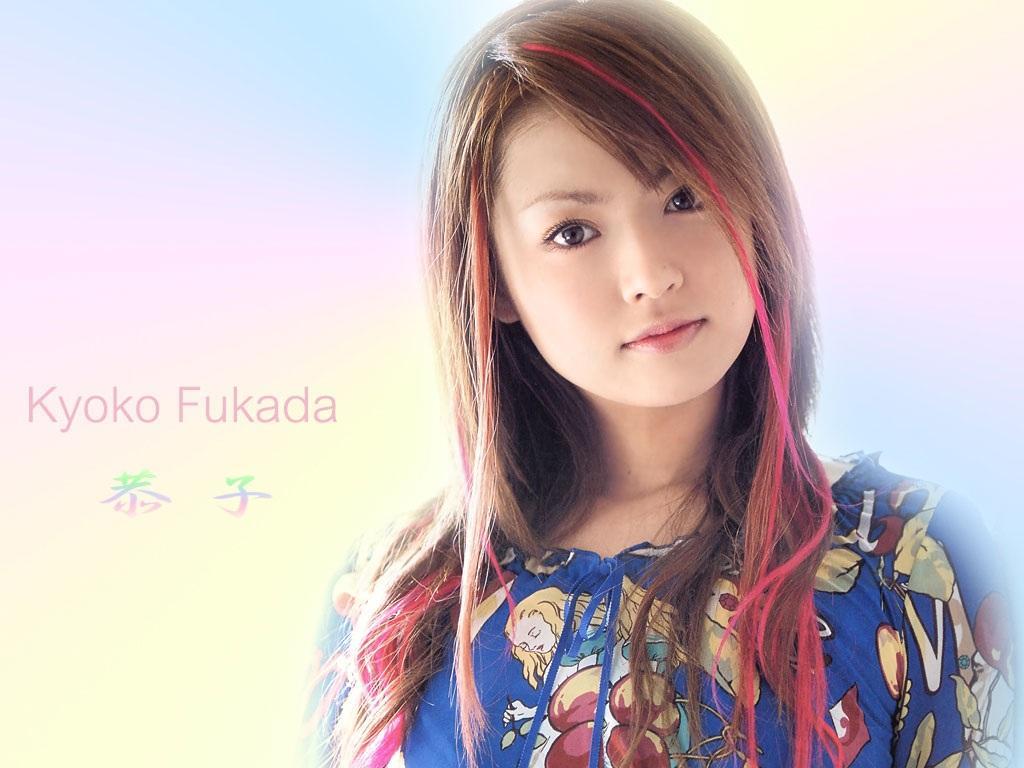 Kyoko Fukada Nude Photos 32