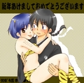ranma and akane 乱あ - anime-couples fan art