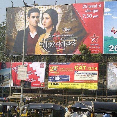 Saraswatichandra (TV series) پیپر وال possibly containing a sign and a سٹریٹ, گلی called saraswati chandra