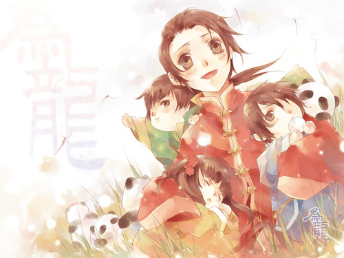 Asian Family ~