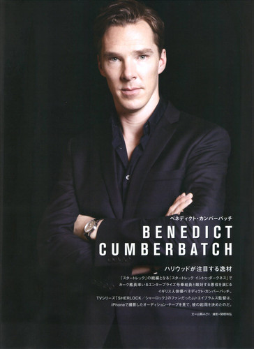 "Benedict in ""FLIX"" Magazine (04/2013)"