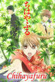 Chihayafuru - anime66 photo