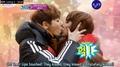 DONGHYUN && MINWOO, KISSED! >.<