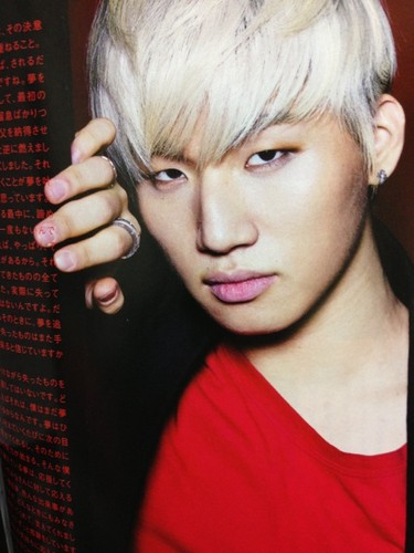 Daesung for B=PASS (2013)