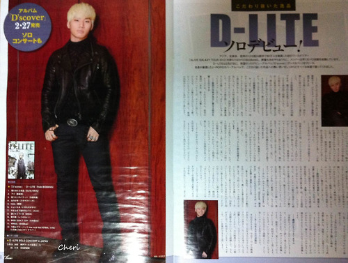 Daesung for Choa (issue 21) [with Gongyoo]