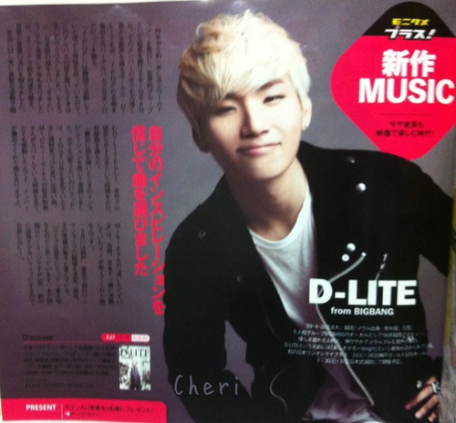 Daesung for TV Guide japón (March 2013)