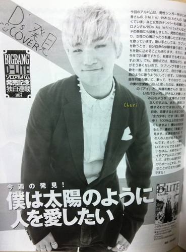 Daesung for Various Japanese Magazines (2013)