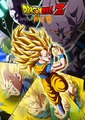 Dragon ball battle of gods - dragon-ball-z photo