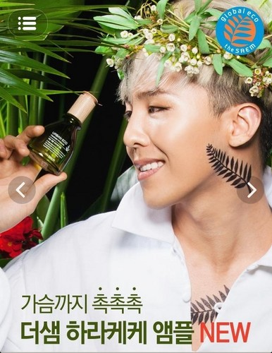 "G-DRAGON for ""the SAEM"""